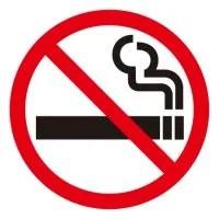 受動喫煙による肺がんリスク評価、「ほぼ確実」から「確実」に