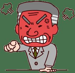 感情が押さえられないタイ人の怒り表現・・・