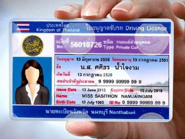 運転免許取得、書き替え、更新 必要書類一覧