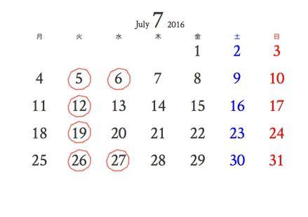 7月休み2