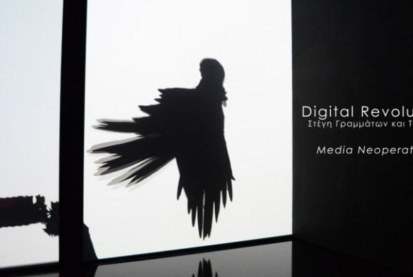 Digital Revolution Main