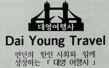 Dai Young Travel