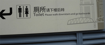 Follow these instructions carefully China