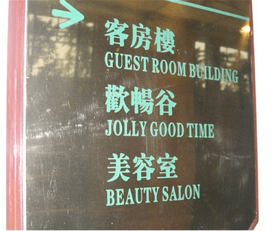3rd floor for me please Suzhou China