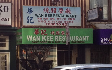 Not the best restaurant in San Francisco