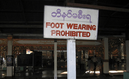 Burma is very strict