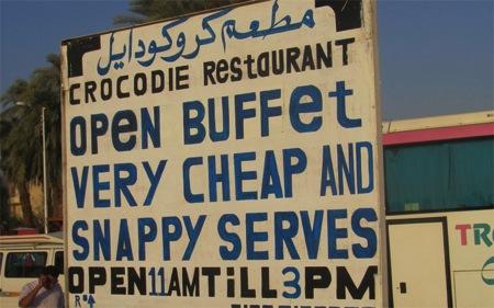 Egyptian humour on the Nile