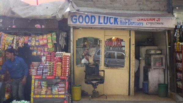 The same business as Take a Chance tailors Chotta