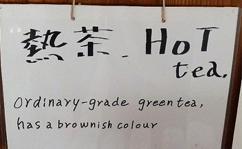 When green is brown