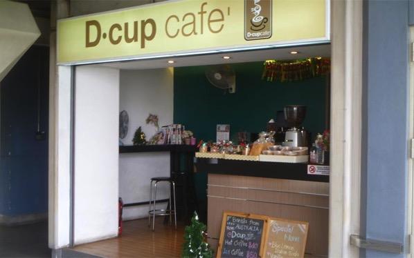 Extra large coffee Bangkok