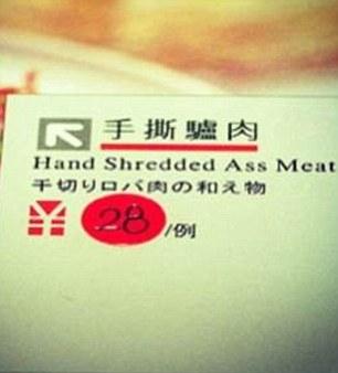 Ass meat