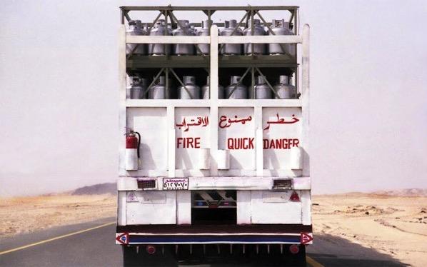Telling it like it is in Jeddah