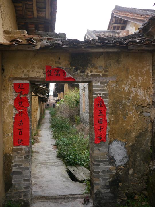 conghua-old-village