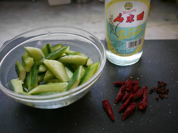 Sichuan cucumber