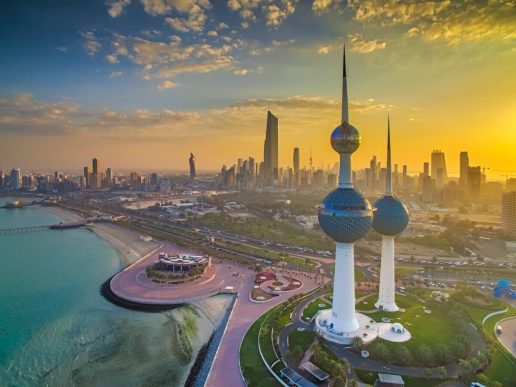 Kuwait City is the capital and largest city of Kuwait