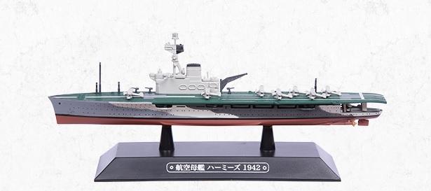 EMGC67