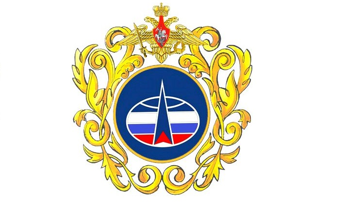 Aerospace Forces of the Armed Forces of the Russian Federation
