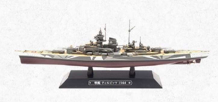 EMGC31