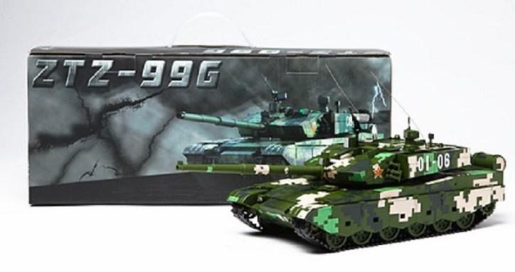 ZTZ99G