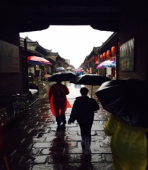Pingyao China travel blog