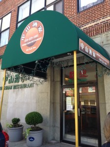 Zhongshan restaurant, located at 323 Park Ave., once the center of  Baltimore's historic Chinatown