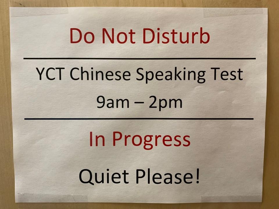 tncs-students-take-yct