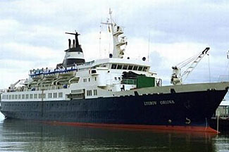 This old Soviet cruise ship disappeared off the Canadian coast in Feb 2013 and has never been found subsequently.  If we can't find a ship, what chance do we have of finding MH 370 wreckage?