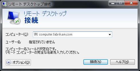 RDP-1