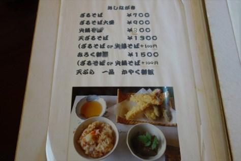 ujitawara1610_006