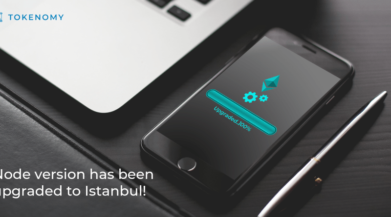 Node version has been upgraded to Istanbul!