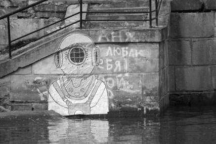 А я смотрел по сторонам. Минск оказался прекрасен не только в целом, но и в деталях тоже.