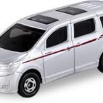 ミニカー新発売情報 イオン限定トミカ 第14弾 日産 エルグランド(nismoデカール仕様)