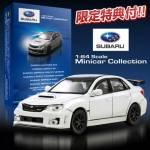 ミニカー発売情報 サークルKサンクス 京商 1/64 スバル・ミニカーコレクション