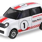 ミニカー発売情報 AEON  チューニングカーシリーズ第17弾 Honda N-ONE(ワンメイクレース仕様)