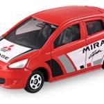 ミニカー発売情報 AEON チューニングカーシリーズ 第20弾 三菱 ミラージュ(ラリー仕様)