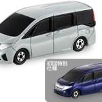ミニカー発売情報 トミカ 2016年3月の新車