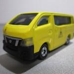 トミカ No.105 日産 NV350 キャラバン
