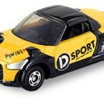 ミニカー発売情報 AEONチューニングカーシリーズ 第29弾 ダイハツ コペン XPLAY(D-SPORT仕様)