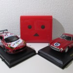 cheero Power Plus 3 13400mAh DANBOARD version Supercar