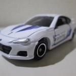 AEON チューニングカーシリーズ第37弾 SUBARU BRZ ドライビングアカデミー トレーニング車