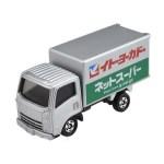 ミニカー発売情報 イトーヨーカドーオリジナル トミカ ネットスーパー配送車