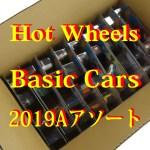 予約受付中!!Hot Wheels Basic Cars 2019Dアソート