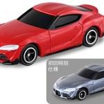 ミニカー発売情報 トミカ 2019年8月の新車