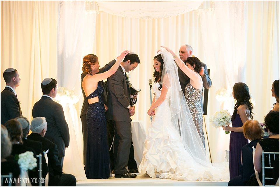 Sheraton Inner Harbor Wedding Ceremony