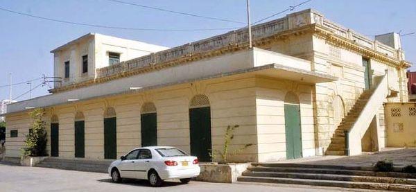 Katrak Hall Karachi a memoir of old KarachiPakistan Travel