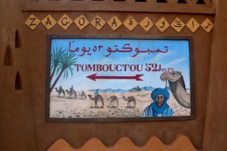 New-Zagora-Sign-52 -Days-To-Timbuktu