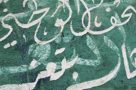 Moroccan-Arabic