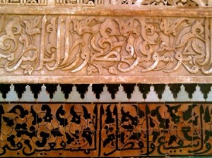 Bahia Palace Marrakech, Koran Blessing