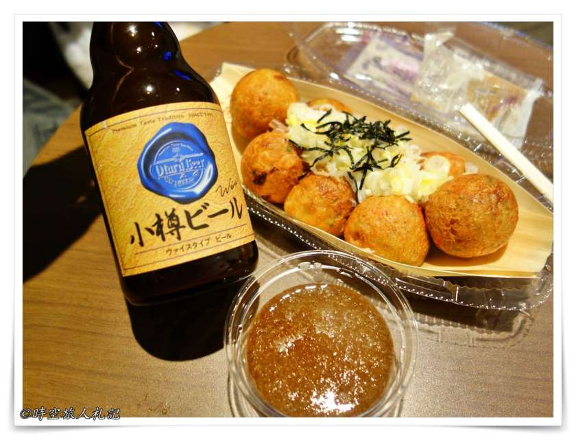 札幌小樽食記 58