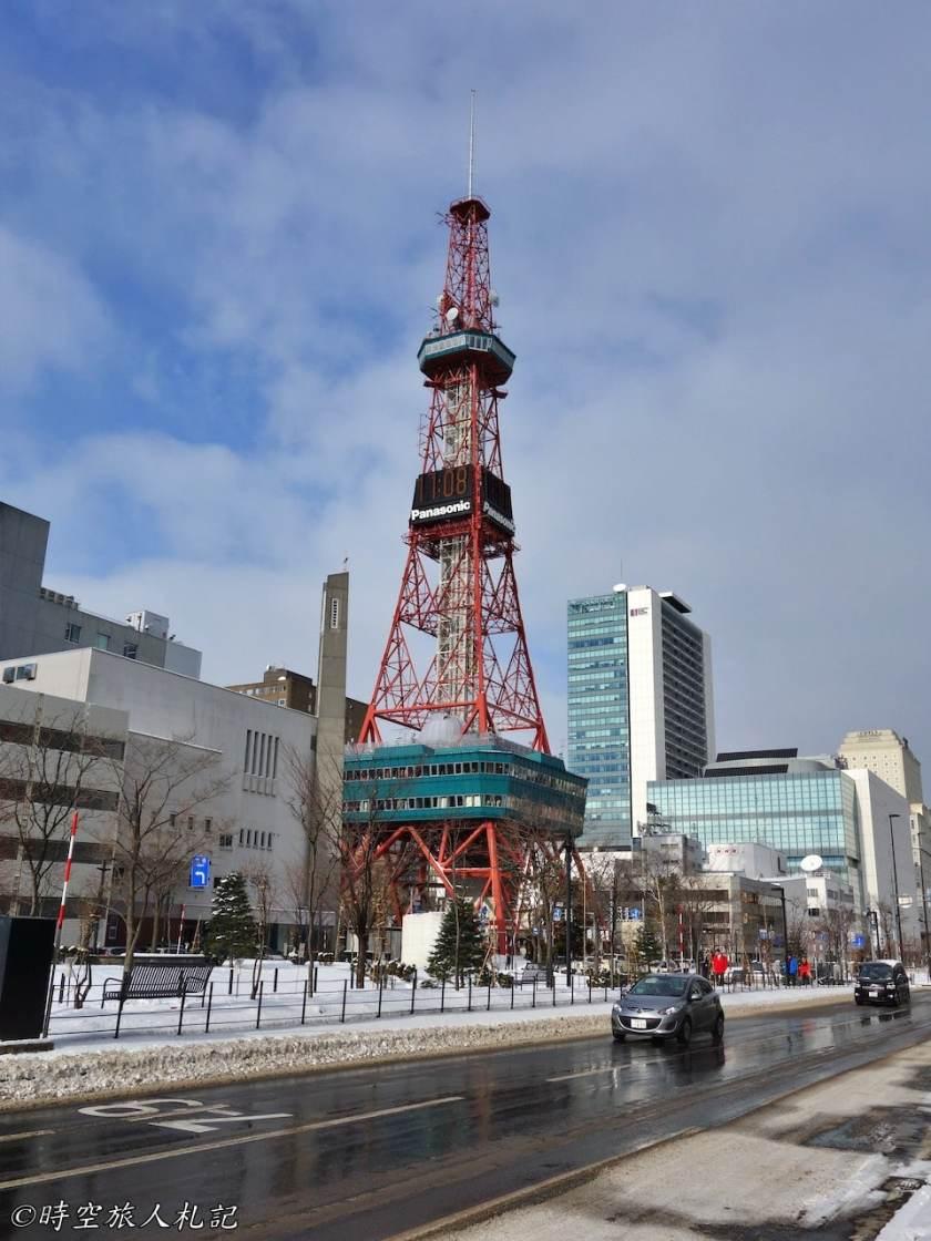 札幌遊記 9
